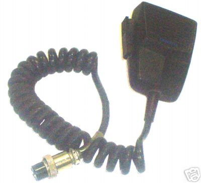 Uniden 4 pin female connector 500 ohm dynamic mike for Lloyds motors jamestown nd