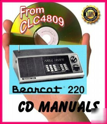 Bearcat 220 cd manual radio scanner bc-220 BC220